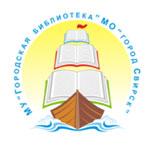 Логотип бибилотеки