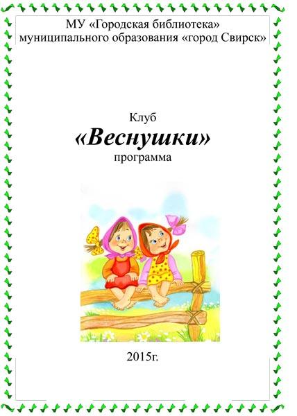 книи-эти-почитай-1